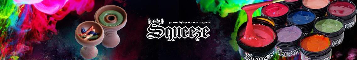 Aladin Hookah Squeeze
